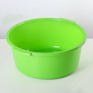 Таз 10 л, цвет салатовый