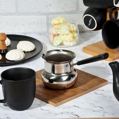 №27 ХозМаркет. Новинки! Все для дома.  — Чайники и кофеварки (турки) — Посуда для чая и кофе