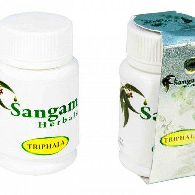 Sangam.Аюрведическая продукция для здоровья и красоты! — БИОДОБАВКИ — БАД