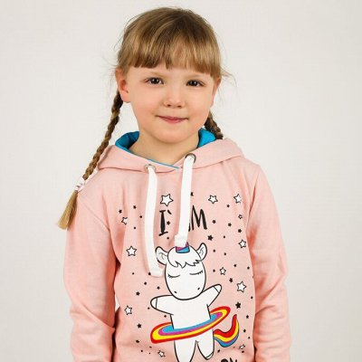 Дарья в наличии — Детский трикотаж — Одежда