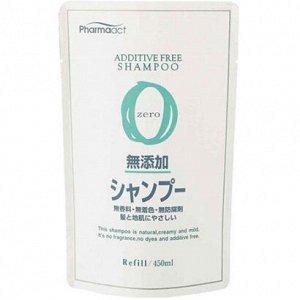 Шампунь на растительной основе для чувствительной кожи головы  Pharmaact (смен.упаковка) 450 мл.