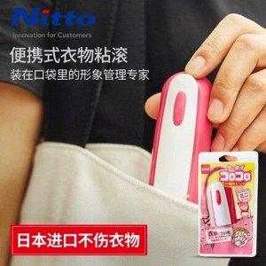 21444nt Ролик компактный с блоком липкой ленты для чистки одежды, розовый