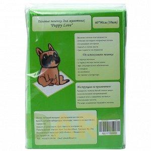 Пеленки гелевые Puppy Love 60*90см (10 шт)