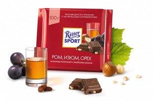 Шоколад RITTER SPORT молочный с ромом, орехами и изюмом