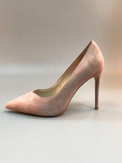 Обувь для мужчин и женщин плюс остатки склада. Наличие — Bas*coni
