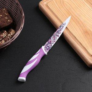 """Нож кухонный с антиналипающим покрытием """"Буйство красок"""" лезвие 13 см, цвета МИКС"""