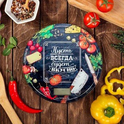 Кухонный Рай -Аксессуары,Хранение,Готовка,Подставки !  — Кухонные приборы — Аксессуары для кухни