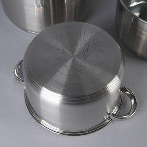 Набор посуды 3 предмета «Куин» 6,5 л,8,2 л,10,1 л, индукция, мерная шкала, капсульное дно