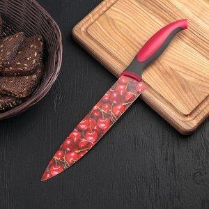 """Нож кухонный с антиналипающим покрытием 20 см """"Вишенки"""""""