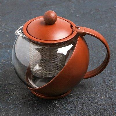 Кухонный Рай - Стекло, Фарфор, Керамика ! Красивые Новинки!  — Заварочные чайники — Котелки и чайники