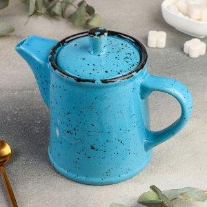 Чайник Acquamarino, 500 мл, цвет голубой