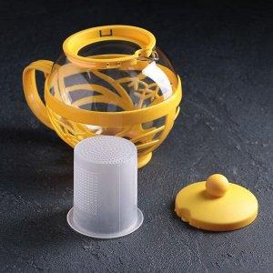 Чайник заварочный 750 мл, цвет жёлтый