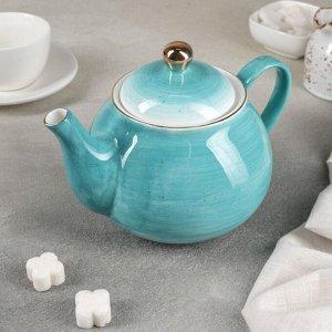 Чайник заварочный «Млечный путь», 900 мл, 20×13,5×14 см, цвет бирюза