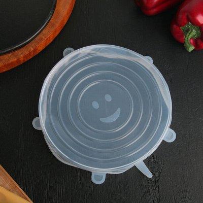 Посудное Хранение. Домашняя Выпечка и Кондитерка . — Крышки для продуктов — Крышки
