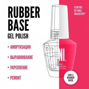 RUBBER BASE каучуковая база для гель-лака