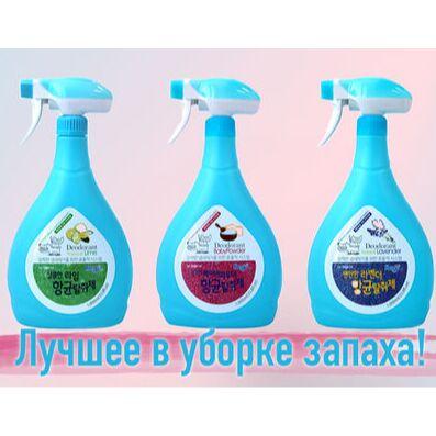 Наполнители для кошек, шампуни, лакомства из Ю.Кореи! — Средства для удаления неприятного запаха — Туалеты и наполнители