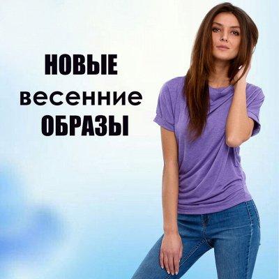 ТМ АПРЕЛЬ-339 Женская. Скидки до 40%%! База и принты!
