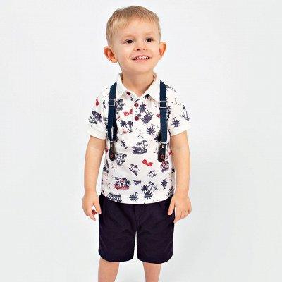 Детская и подростковая одежда + Школьная - 21 — Костюмы для мальчика — Костюмы и комбинезоны