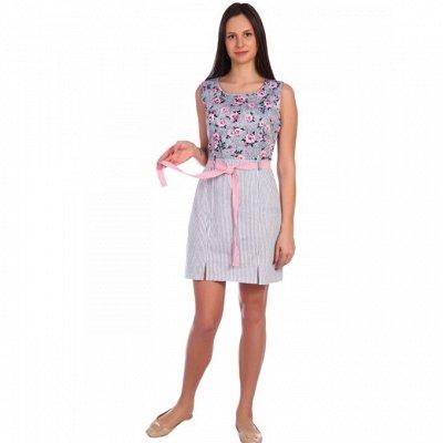 Одежда для всей семьи. Астра - 41. До 74 размера. — Платья — Повседневные платья
