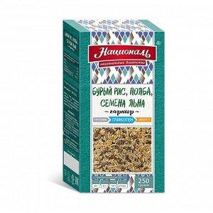 Бурый рис, полба, семена льна, гарнир, гликоген, зож националь, 250г