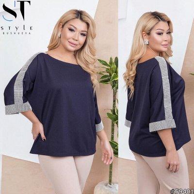 ⭐️*SТ-Style*Новинки+ Распродажа*Огромный выбор одежды! — 48+: Блузы, рубашки — Рубашки и блузы