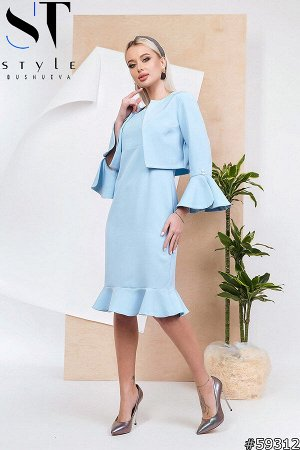 Комплект 59312 (платье + болеро)