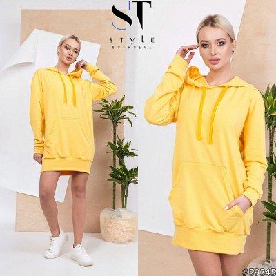 ⭐️*SТ-Style*Новинки+ Распродажа*Огромный выбор одежды! — Спортивные платья и худи — Повседневные платья
