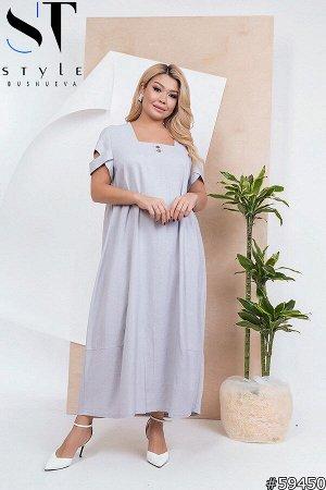 Платье 59450
