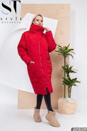 Куртка 59362