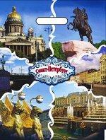 """Пакет ПВД с вырубной ручкой """"Санкт-Петербург"""""""