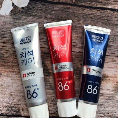 Korea Beauty Cosmetics. Быстрая раздача.   — Средства по уходу за полостью рта — Гигиена