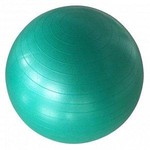 Гимнастический мяч 55 см OKPRO OK1204