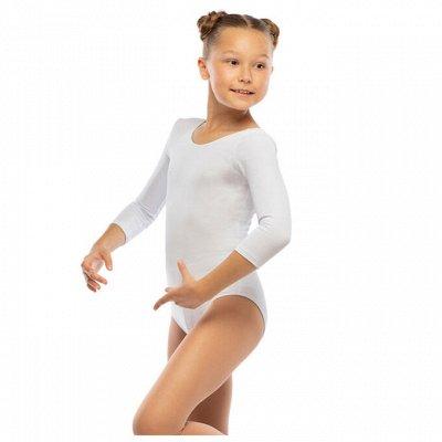 (20161) МиллиON товарОFF для спорта 85 — Одежда для гимнастики — Спортивные костюмы