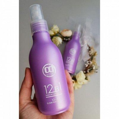 Constant D*- бережный уход за волосами-12 — Уход+укладка, эликсир 12/1 тут!!! — Эссенции и флюиды
