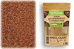 Кресс-салат семена микрозелени, 100 г