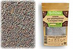Брокколи семена микрозелени, 100 г