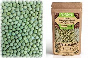 Кресс-афилла семена микрозелени, 500 г