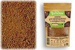 Люцерна (Альфальфа) семена микрозелени, 100 г
