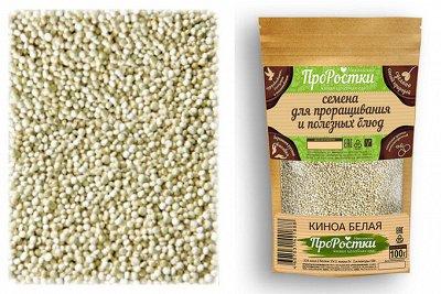• Сибирские органические продукты • Новые супердобавки•    — Не для проращивания — Пищевые добавки