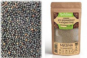 Мицуна (Мизуна) семена микрозелени, 500 г