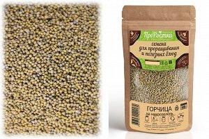 Горчица семена микрозелени, 500 г