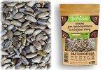 Семена расторопши для проращивания, 100г