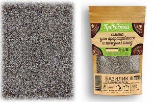 Базилик семена микрозелени, 100 г