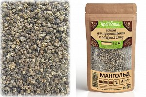 Мангольд семена микрозелени, 500 г