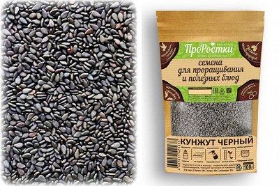 • Сибирские органические продукты • Новые супердобавки•   — Семенные для проращивания — Пищевые добавки