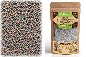 Брокколи семена микрозелени, 500 г