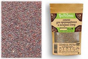 Репа семена микрозелени, 100 г