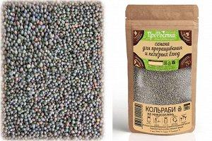 Кольраби семена микрозелени, 500 г