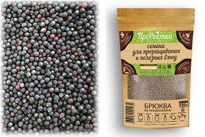 Брюква семена микрозелени, 100 г