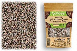 Дайкон семена микрозелени, 100 г
